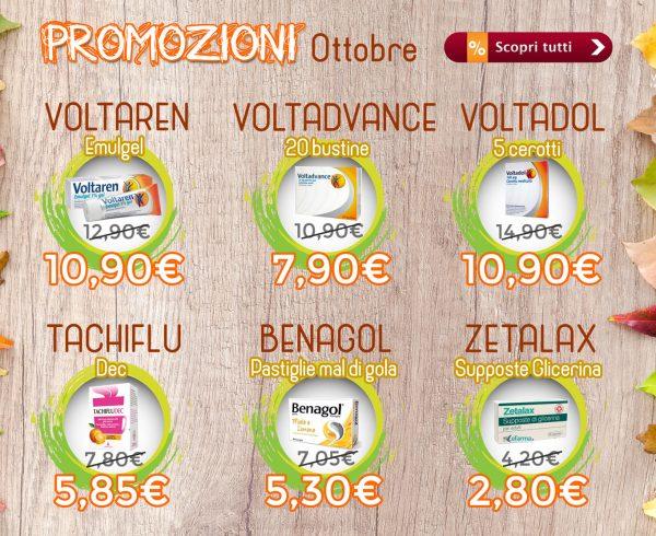 Farmaci in promozione scontati mese di ottobre Farmacia Viale Giulio Cesare